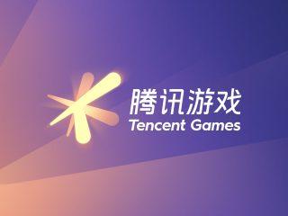 腾讯游戏品牌视觉刷新